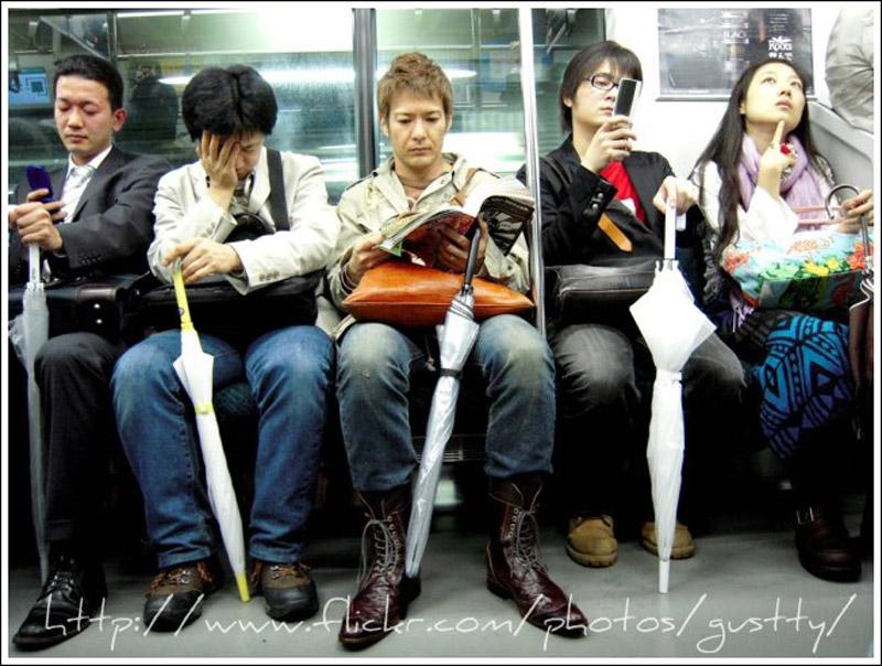 Ubahn-Tokyo