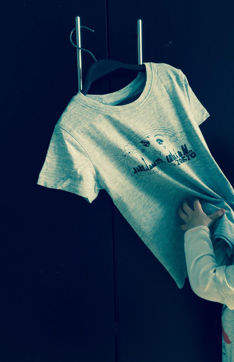 T-Shirt-haben-wollen